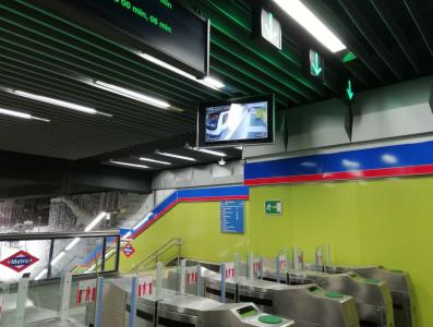 Renovation of the Madrid Metro's Sevilla station